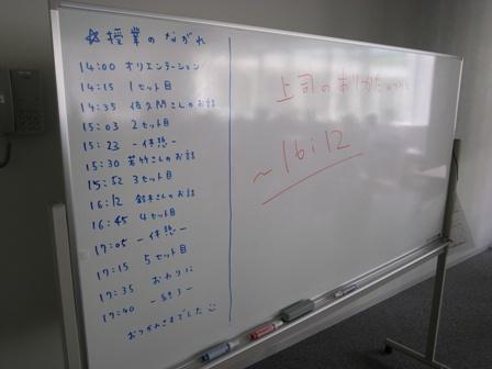 R0015372.JPG