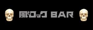 bar_logo .jpg