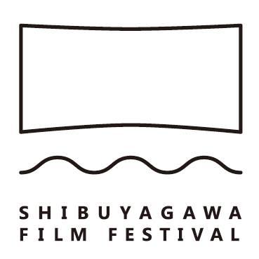 sgw_ff_logo.jpg