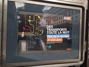 パリ2015_1.jpg