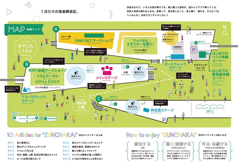 会場マップ.jpg