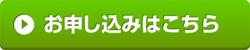 omoushikomi_001.jpg