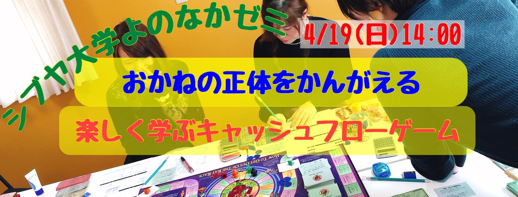 A1108325-597A-481E-8FB7-4ABC2D83AE53.jpeg