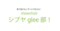 \Be a showman!�