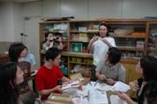 『THE OHASHI(お箸)★完全攻略』 〜2時間でマスターするお箸の作法からマイ箸の作り方まで〜