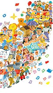 ��寿��祭2013 <10/12 mon>