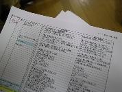 松田高加子の「映画音声解説ゼミ」上映会 ~『メリーに首ったけ』を耳で観よう!~