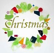 みんなの図工室09 ~カリグラフィーでクリスマスカードづくり~