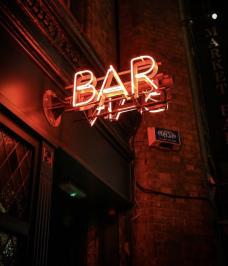 Shige's  Bar ✖︎シブヤ大学 『映画「カランコエの花」を観てシゲ先生と語る一夜限りのBARへようこそ!』