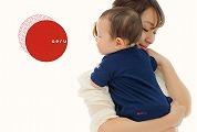 和える(aeru)から考える子どものモノ、日本の伝統産業