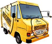 BOYS CURRY ~流行りのフードワゴンでビジネスを知る!~