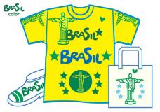 ブラジリアンカラーでつくろう!