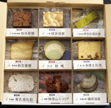 土地の魅力を可視化(菓子化)する! ジオガシ旅行団のお菓子教室