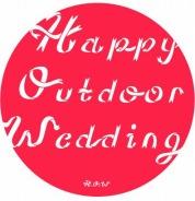 アウトドアで結婚式をDIY! ~H.O.Wと考える、お祝いの時間を自給するということ~