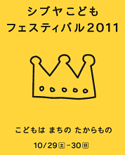 �������������2011 � ������������ �