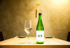 『再考』の日本酒・『再興』の日本酒・『最高』の日本酒