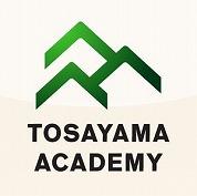 これからの東京と地方の関係性 ~高知・土佐山アカデミーに学ぶ~