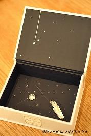 みんなの図工室16  『鉱物アソビ』の鉱物見タテ標本箱創り