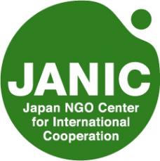 NGOを知ることから始まるわたしと世界