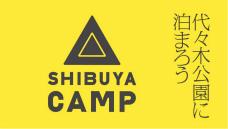 SHIBUYA CAMP 2018