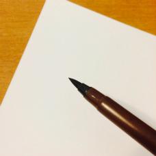最近、文字書いてる? ~皆で筆書き年賀状をつくろう!~