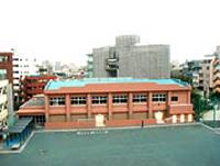 加計塚小学校 (恵比寿)