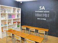 東急ハンズ渋谷店 5Aヒントピット(エレベータホール)