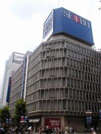西武渋谷店 B館 地下1階 特設会場