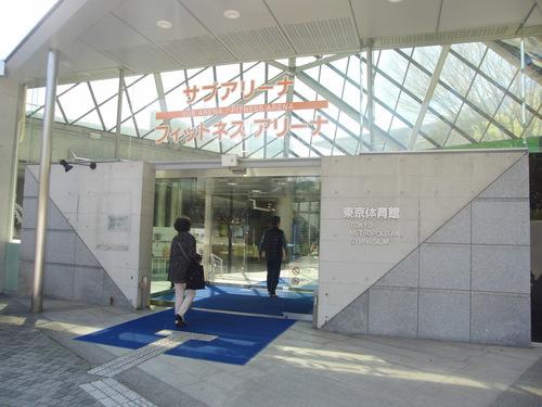 20130413_02.東京体育館.jpg