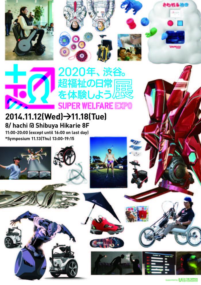 poster_A1.jpg
